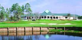Perfect year round golf vacation opportunities in Biloxi